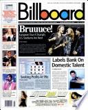 12 Jul 2003