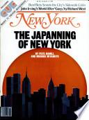 17 Aug 1981