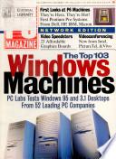 5 Dec 1995
