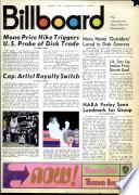 12 Aug 1967
