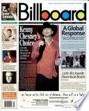 15 Jan 2005