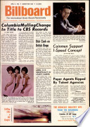 17 Apr 1965